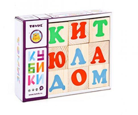"Кубики ""Алфавит"" русский (12 шт.)"