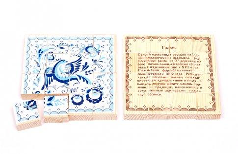 Русские узоры: Гжель (16 дет.)