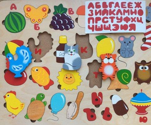 Азбука в картинках (42х30 см 50 дет.+наклейки букв)