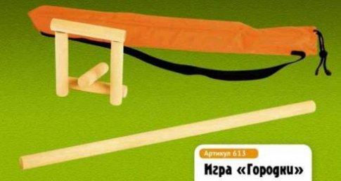 Игра Городки (2 биты 60х2,5 см, 4 городка 14,5х2,5 см, чехол из водоотталкивающей ткани)
