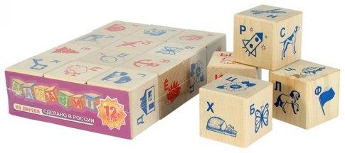 Кубики из дерева с русским алфавитом и картинками (12 шт.)