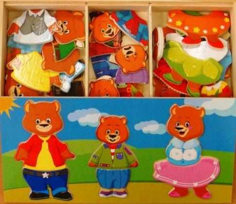 Набор медвежат (29x4x14 см)