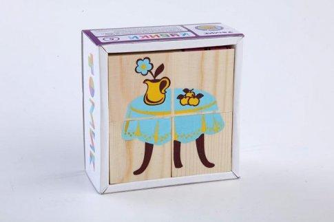 "Кубики ""Мебель"" (4 шт.)"