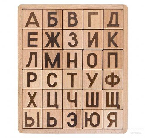 Кубики-азбука в дер. кор.(30 дет., 26х22х4 см)