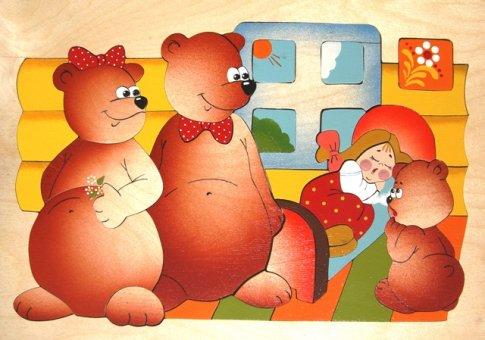 Три медведя (44 дет. 29,7x21x1 см)